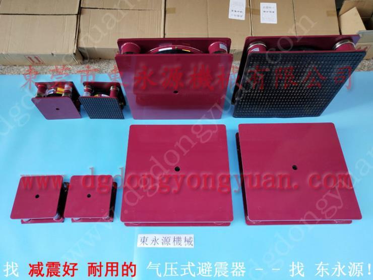 CNC机床充气式减震装置减振台,模切机减震垫 选锦德莱