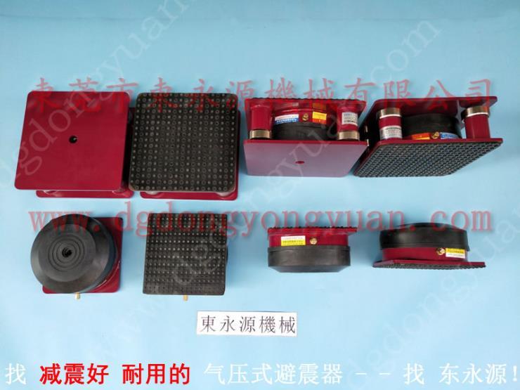 毛绒布料切割机减震脚减振装置,气压式避震器 选锦德莱