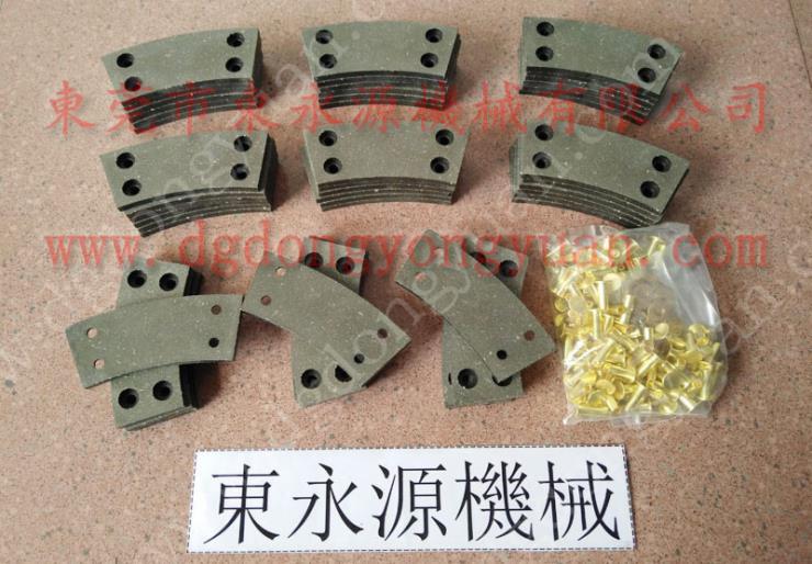 GTM1-300冲床离合片,湿式带齿离合片 找东永源