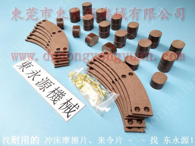 耐用的冲床刹车皮,KB-关节轴承 拆卸
