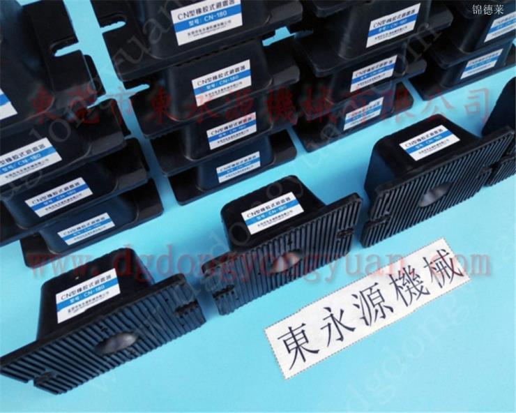 楼上吸塑机减振避震器,无纺布裁切机隔震垫 找东永源