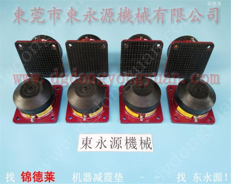 楼上绗缝机减振垫,阻尼筒式充气防震脚 选东永源