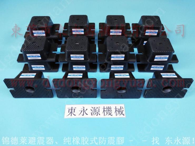 立式注塑机防震垫 高速冲床用气垫 找东永源