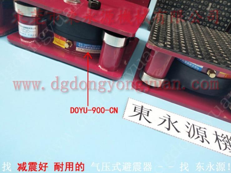 吸塑機避震器,拉布裁床氣壓式防震腳 找東永源