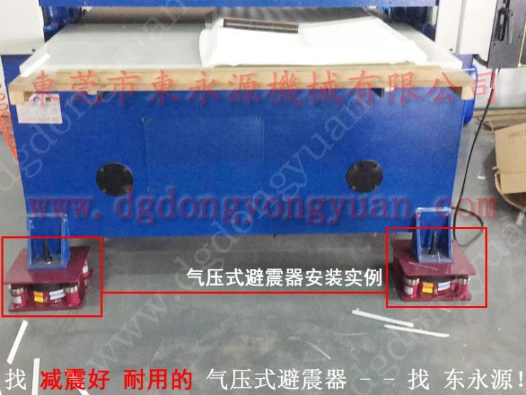 液压机防震器,破碎机减震隔振器 气压式避震器