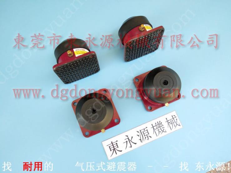 吸塑機避震器,樓上大形機器避震氣墊 找東永源