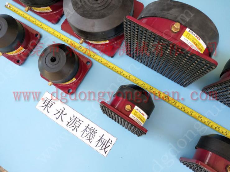油壓機減震墊,液壓四柱裁斷機防振腳 氣壓式避震器