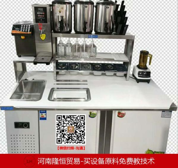 开台湾奶茶店的设备/奶茶店设备清单价格表