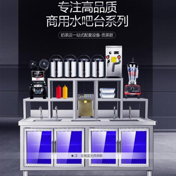 做奶茶的设备要多少钱,奶茶店加,河南隆恒产品质保