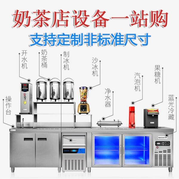 奶茶店投资多少钱,哪里有奶茶机卖,河南隆恒X惠实惠
