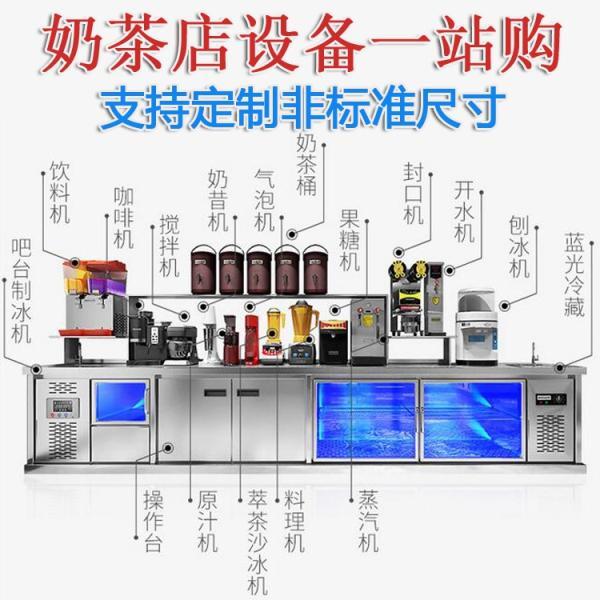 奶茶店的设备有哪些,奶茶店品牌排行,河南隆恒产品质保