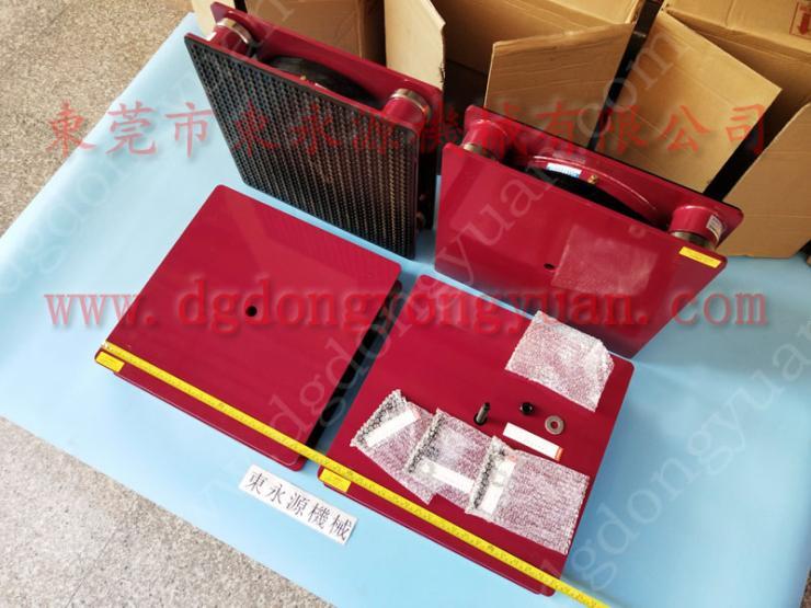 冲压设备减震器 防震好的 厂房设备防震脚 找 东永源