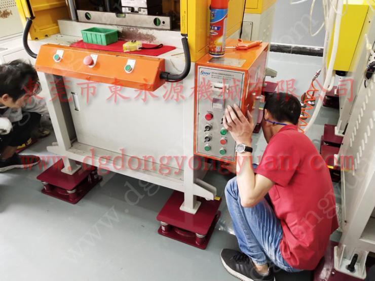 苏州楼上机器防振器 衍缝机空气式防震脚 找东永源