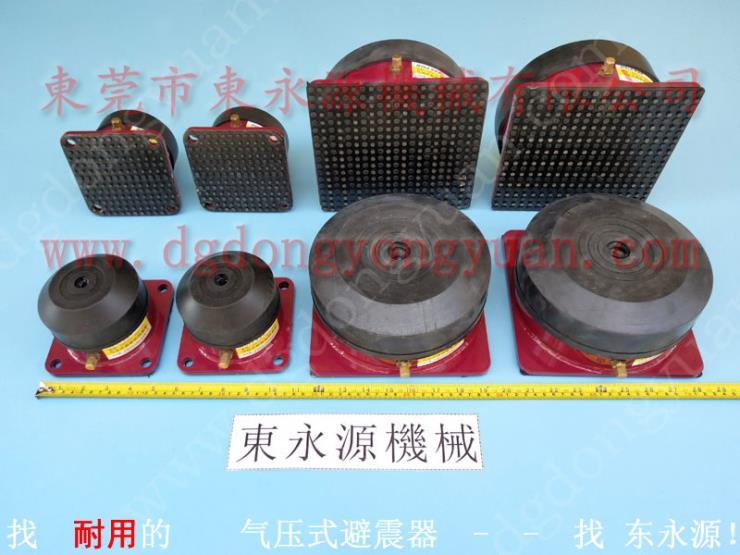 三坐标隔震器 门框多功能冲床气垫 找东永源