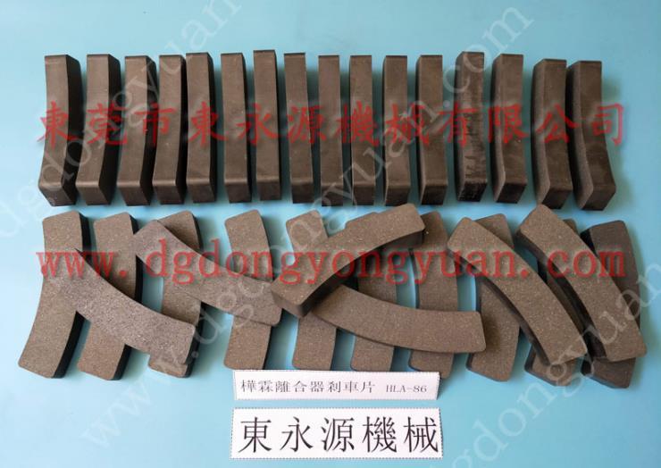 耐摩的冲床刹车带,韩国冲床离合器 弹簧