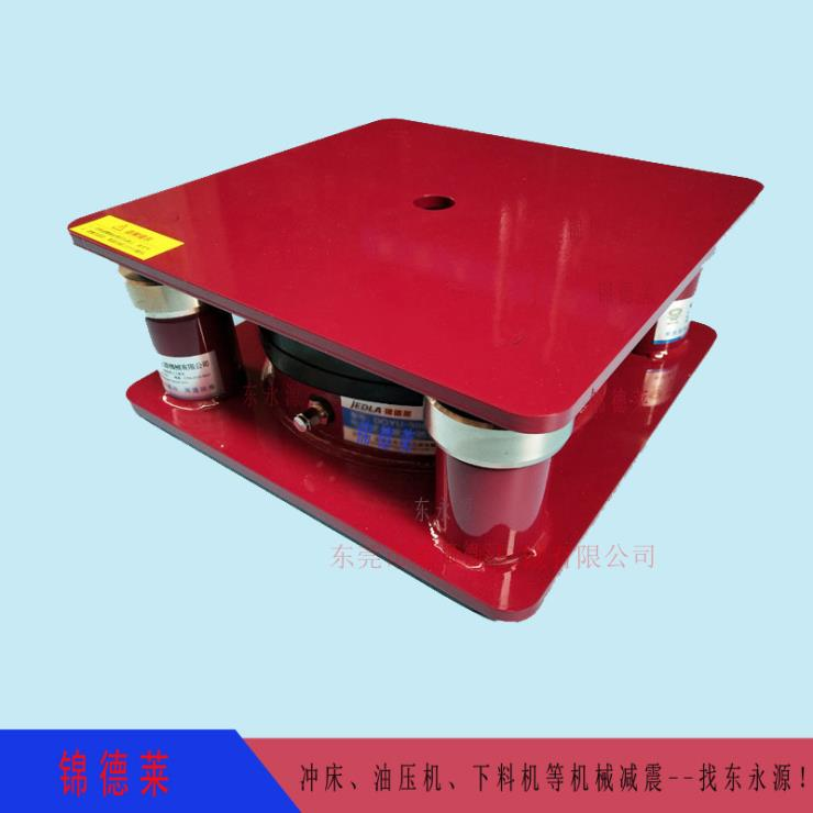 气压式垫铁 液压胶合机防振气垫 选锦德莱