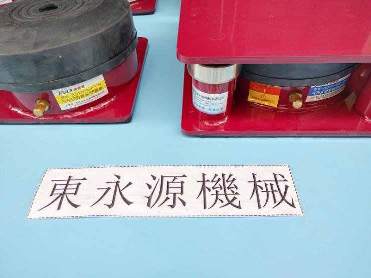 模切冲床地脚 轮转印刷机减震垫 选锦德莱
