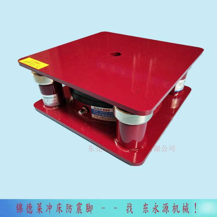 充气式防震垫,模切机振动减震装置 选锦德莱