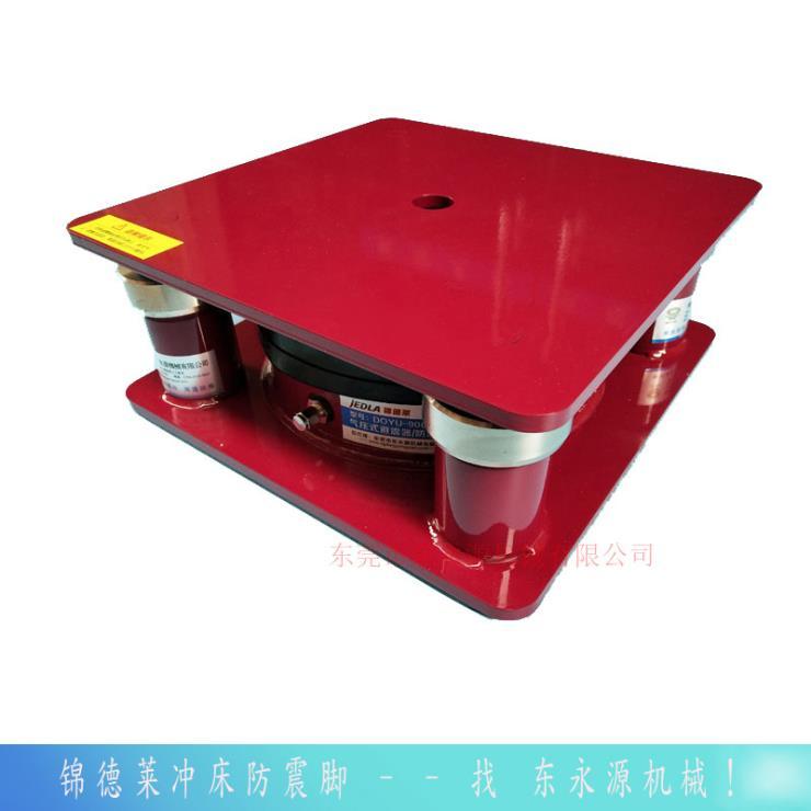 注塑機減震隔音墊,零件托盤沖床避震器 找東永源