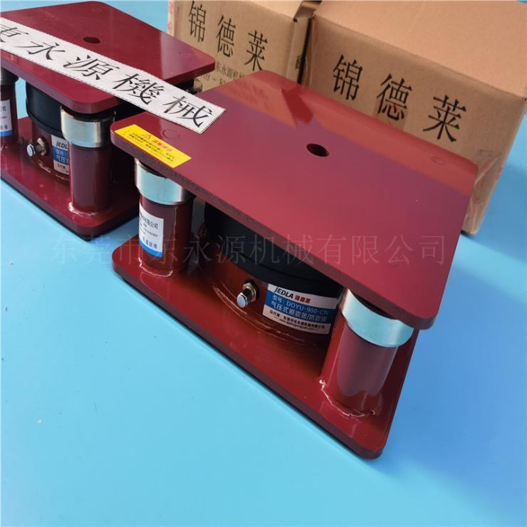 减震好耐用的垫铁,大型油压机防震脚 选锦德莱