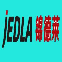东莞市锦德莱减震器有限公司