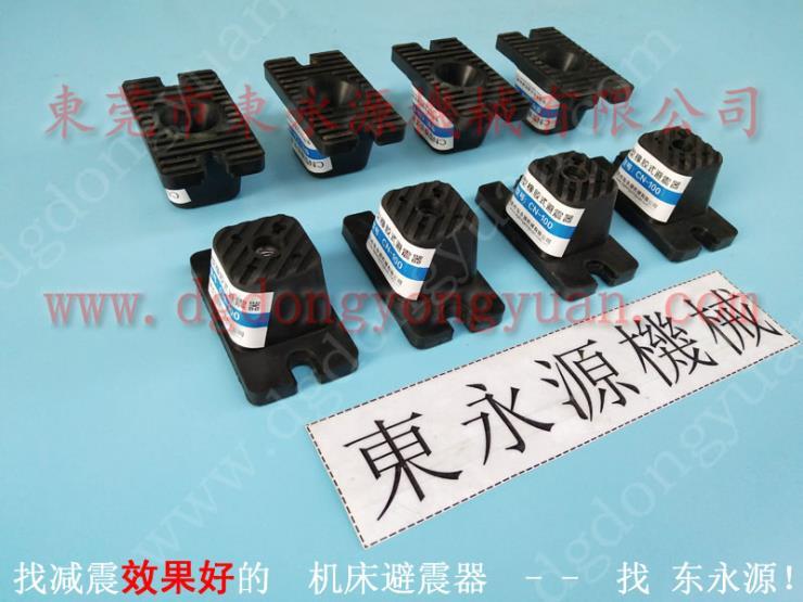 振动盘防震胶垫