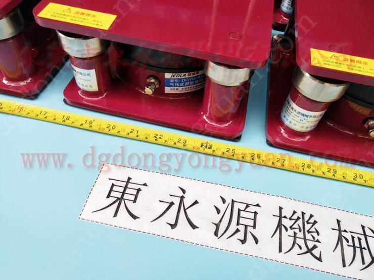 变压器减震器,运动鞋下料冲床减振垫 找东永源