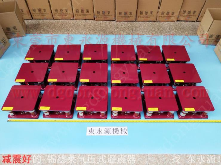 2楼机器减振脚,链条机器防震胶垫 找东永源