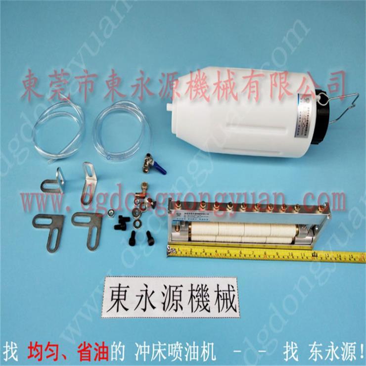 AKD-315冲床给油器 铝箔自动喷涂油装置 选东永