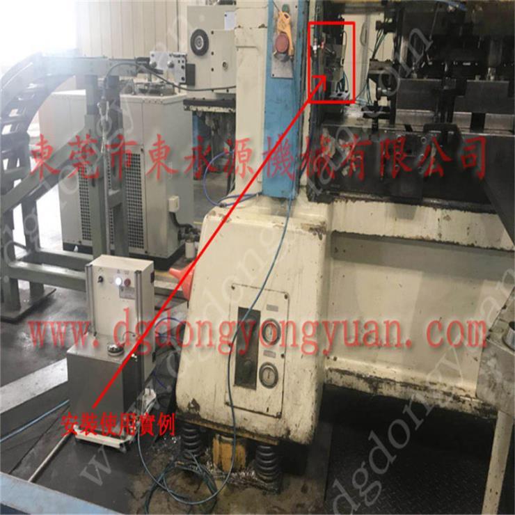 芜湖冲床给油机 铝冲压粘模润滑喷油机 找东永源