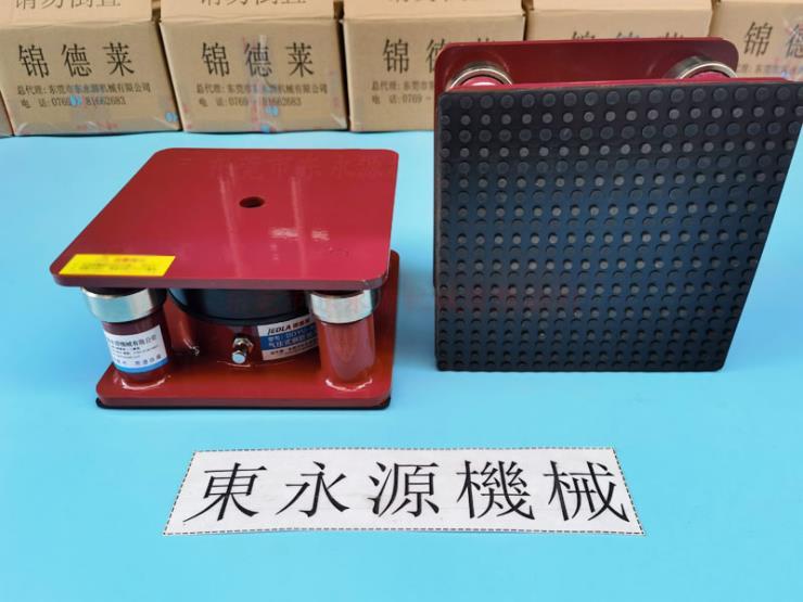 楼上印刷机避振脚,吸塑包装冲切机避振器 选锦德莱
