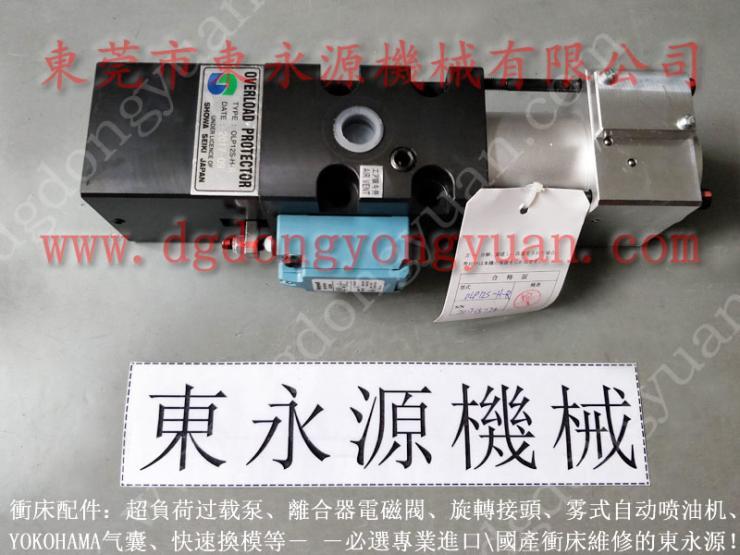D2N-400 冲床过载泵维修,VA16-965 找 东永源