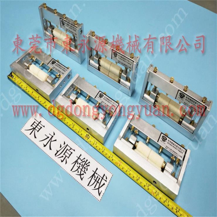STD系列冲床给油机 带电机的双面给油器 选东永源