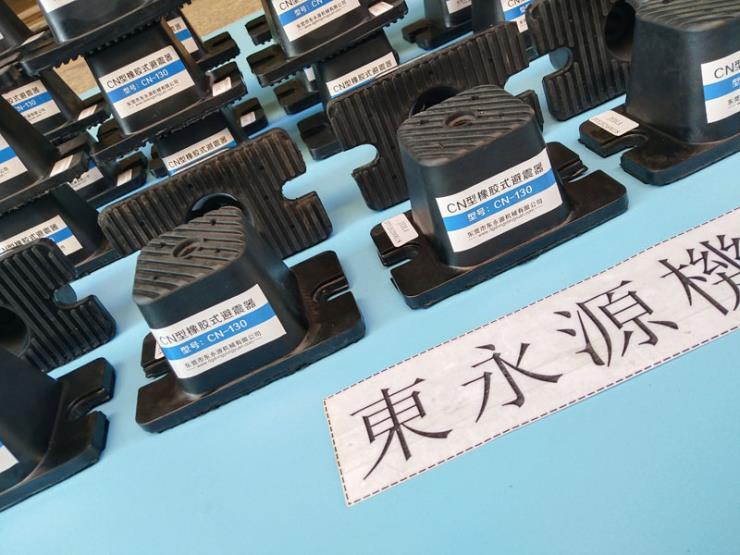 气压式防震胶 人造革裁断机减震器 选锦德莱