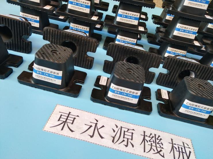 气压式隔震垫 公寓大型空调震动减振垫 选锦德莱