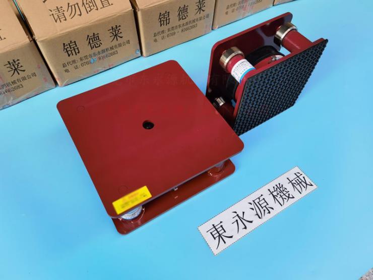 司塔瑞三次元气垫防震垫 可以打气的避震脚 气压式避震