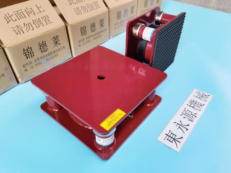 Duki测量仪气压式减震器 饰品袋裁切机防震脚 选锦