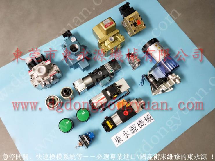 耐用的 电动黄油泵 PC20油泵 找 东永源