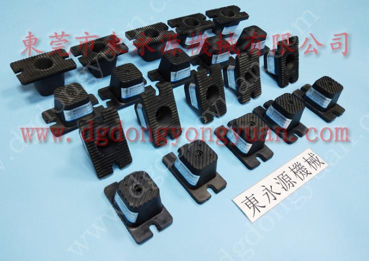 发电机减震器防震胶,模切机减震垫 找东永源