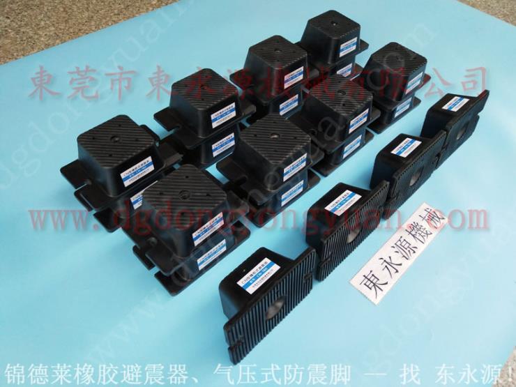 钢筋压缩机防震脚减震台,气压式避震器 找东永源