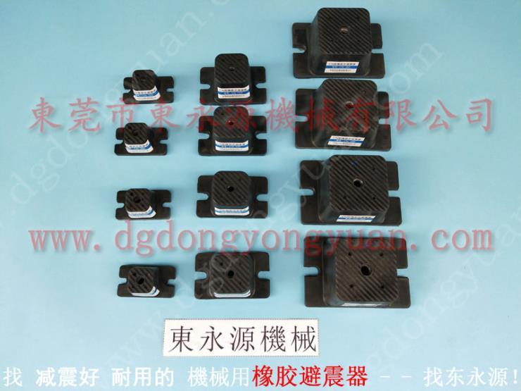 阻尼气垫减震器隔振垫,模切机减震垫 找东永源