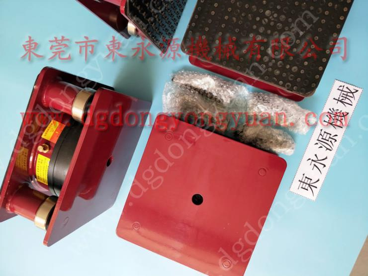 楼上中央空调隔振垫片隔震器,气压式避震器 找东永源