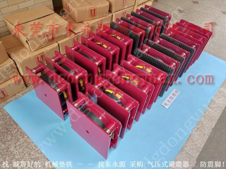 阻尼气垫减震器隔振垫,气压式避震器 找东永源