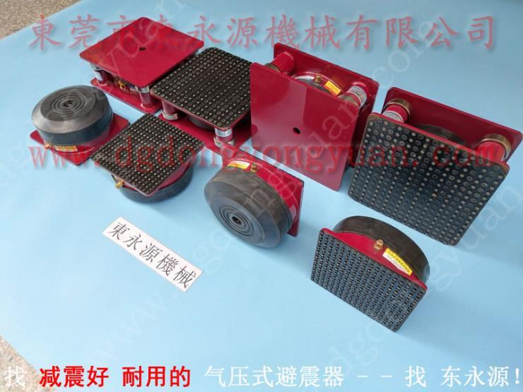 吸音棉封边裁断机避震器垫铁,模切机减震垫 选锦德莱