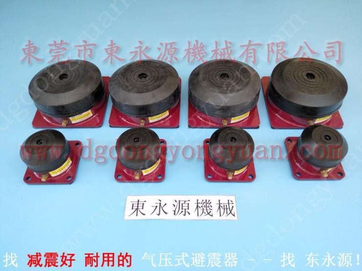 液压机阻尼隔振器防震装置,气压式避震器 找东永源