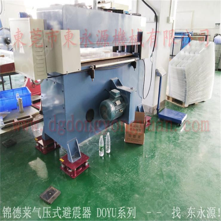 2楼机器防震垫,锦德莱避震器 找东永源