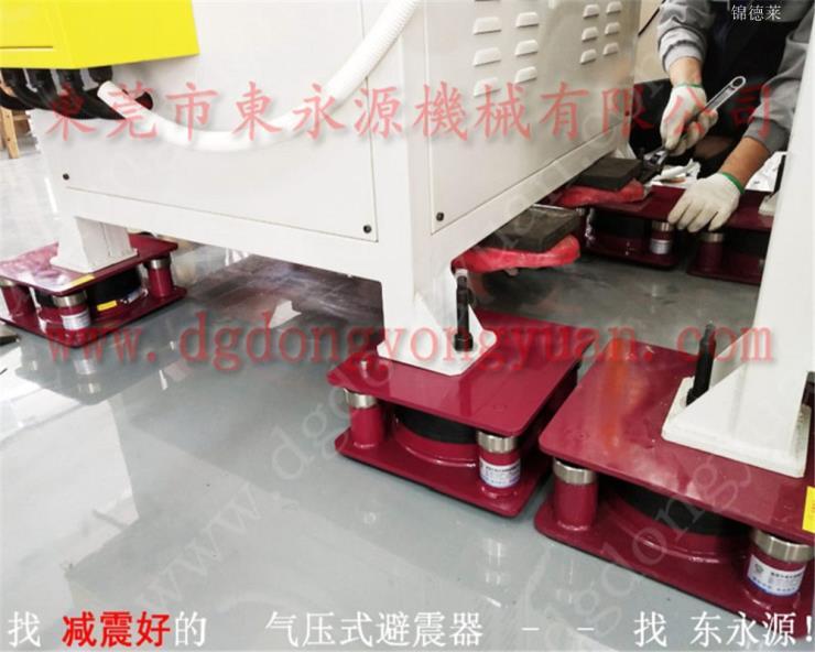 冲床阻尼弹簧减震器防震脚垫,防震效果好的 找东永源
