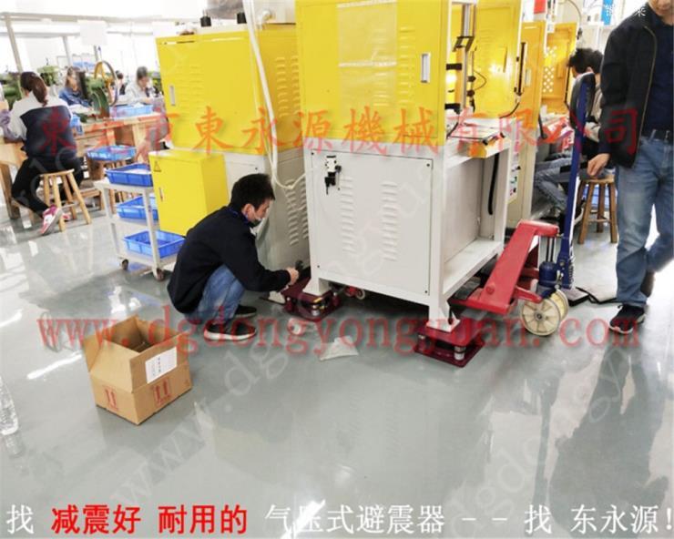 坐式空氣阻尼減震器防震膠,吸塑機減震腳 選東永源