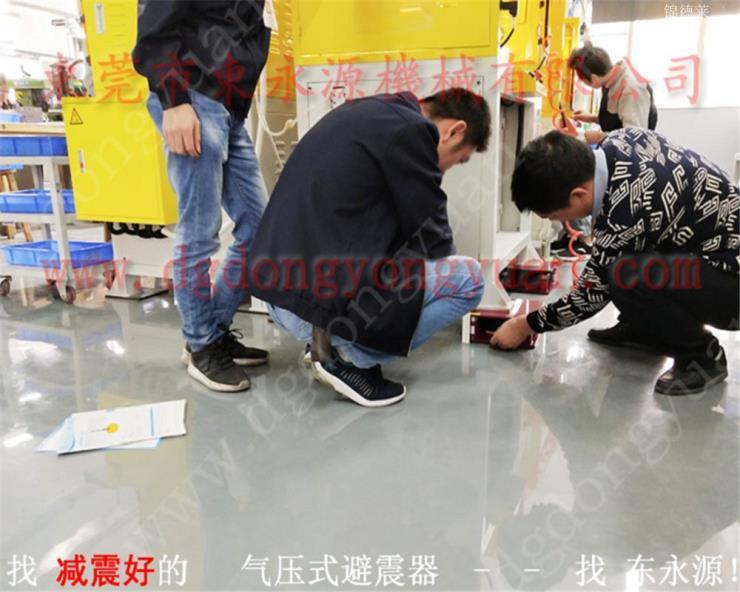 注塑机减震显示的气垫避振脚,印刷机减振垫 找东永源