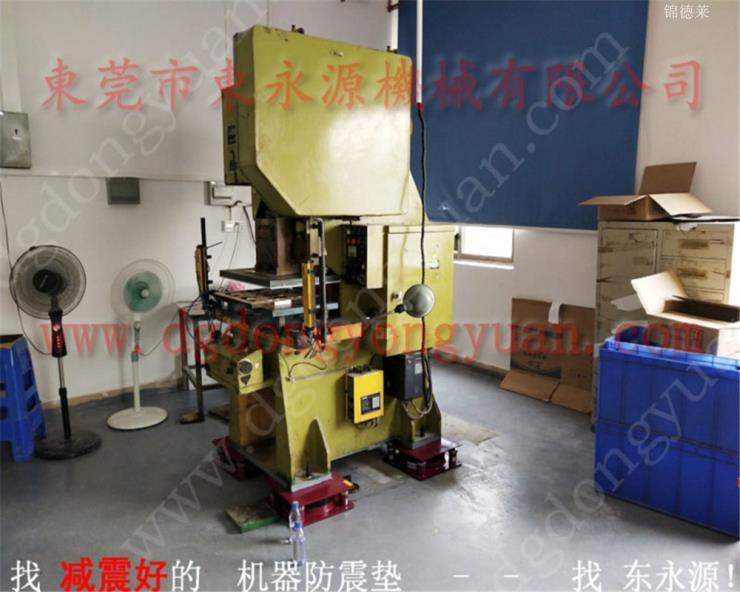 4楼机器防震胶,保定充气减震垫直销 找东永源